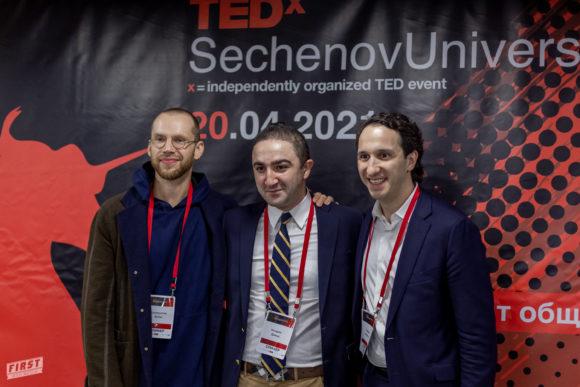 Организация конференции Ted и выступление